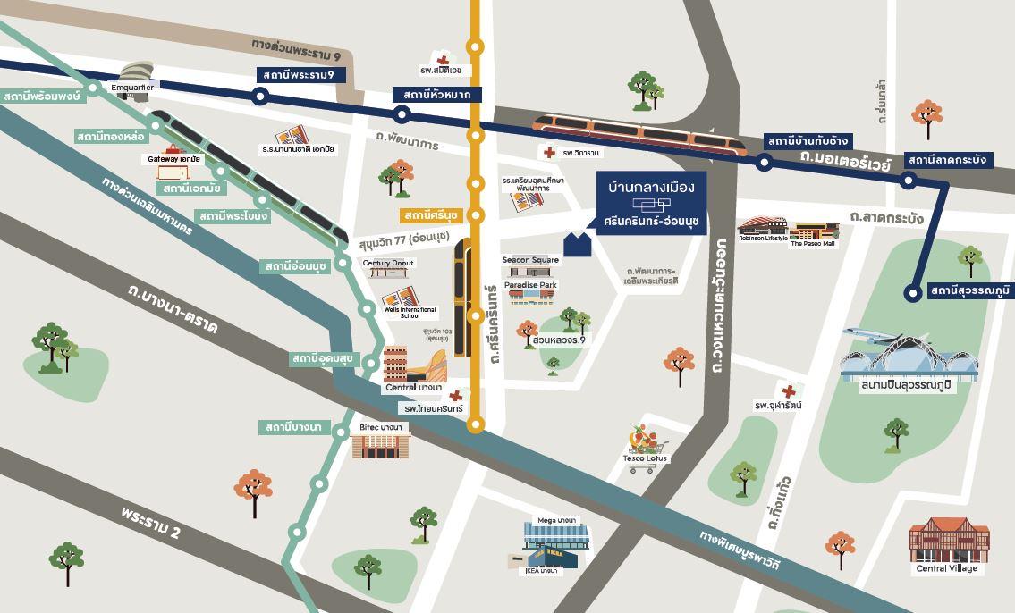 แผนที่ บ้านกลางเมือง ศรีนครินทร์-อ่อนนุช