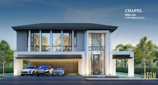 แบบบ้าน Belgravia Exclusive Pool Villa Bangna