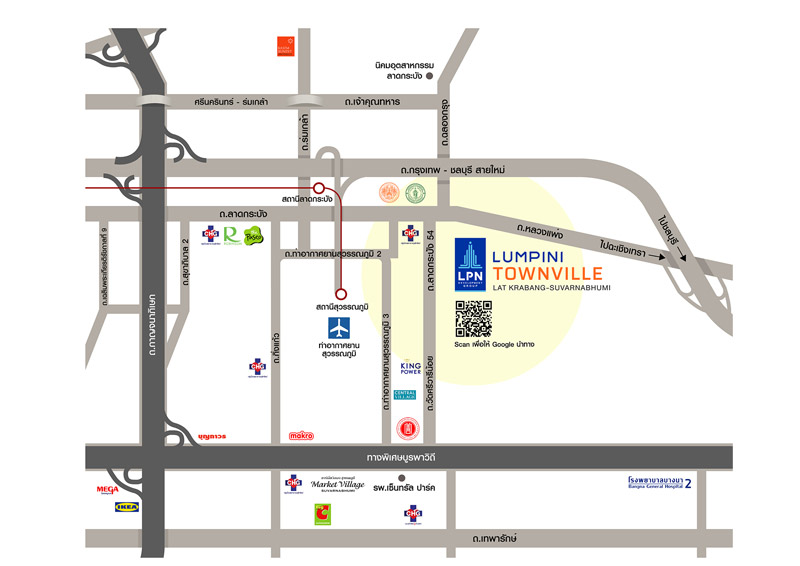 Lumpini townville ลาดกระบัง-สุวรรณภูมิ แผนที่