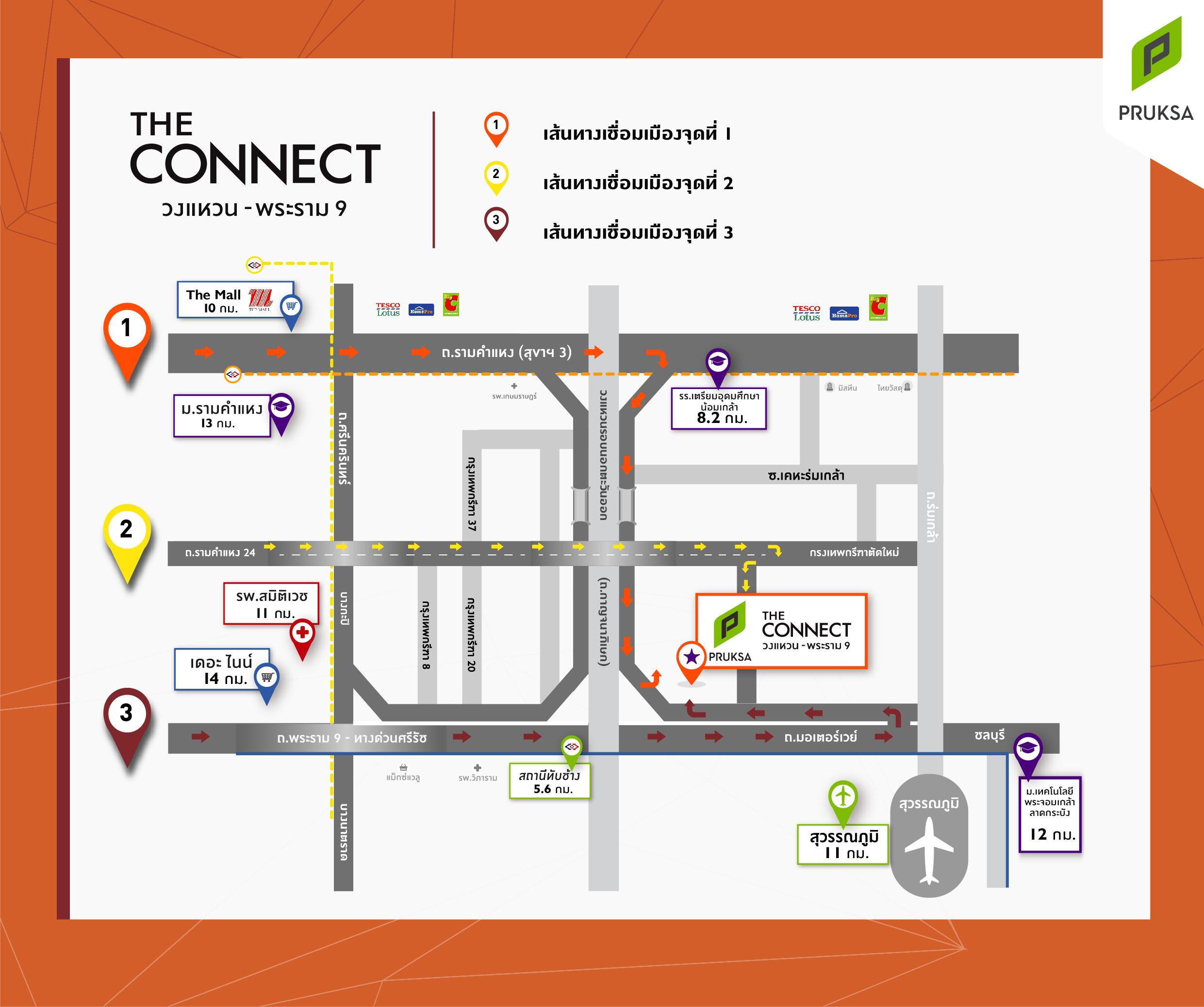 แผนที่ The Connect วงแหวน-พระราม 9