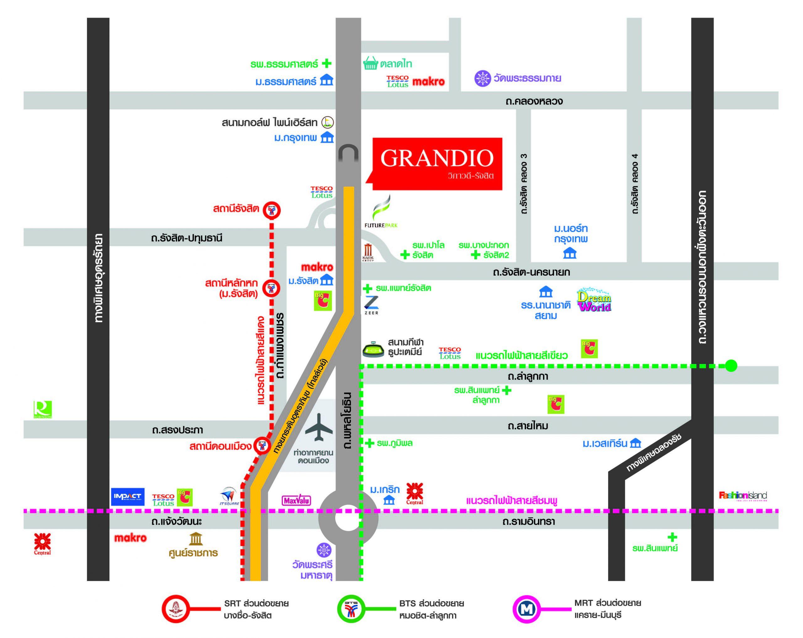 แผนที่-แกรนดิโอ-วิภาวดี-รังสิต
