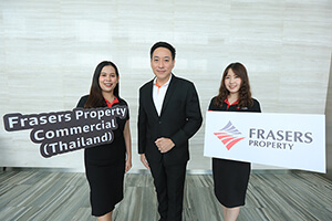 Frasers Property Commercial