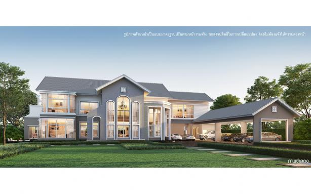 Q.House Avenue ราชพฤกษ์-พระราม5 - pegasus