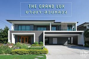 The Grand Lux บางนา-สวนหลวง