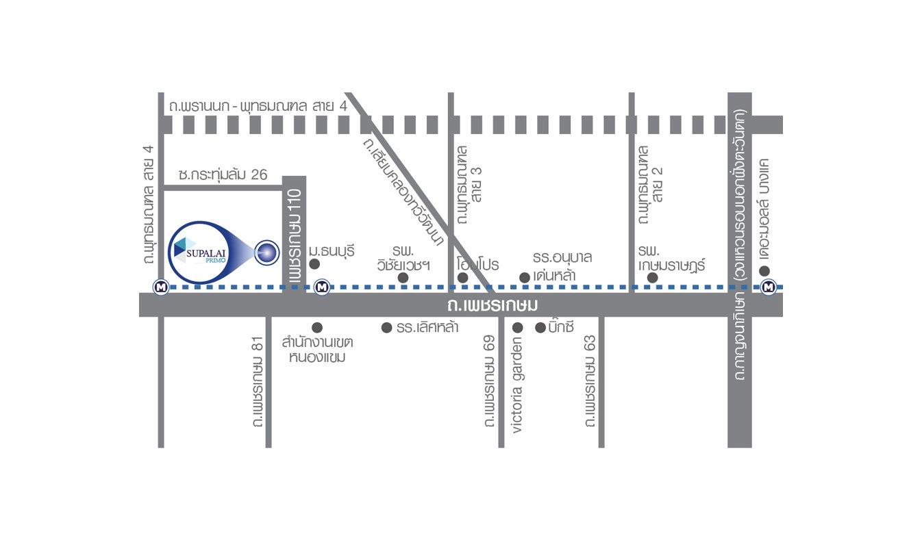 แผนที่ ศุภาลัย พรีโม่ เพชรเกษม 110
