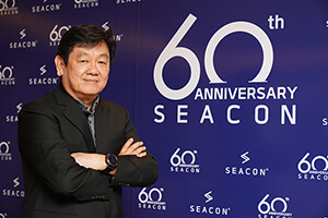 Seacon ซีคอน