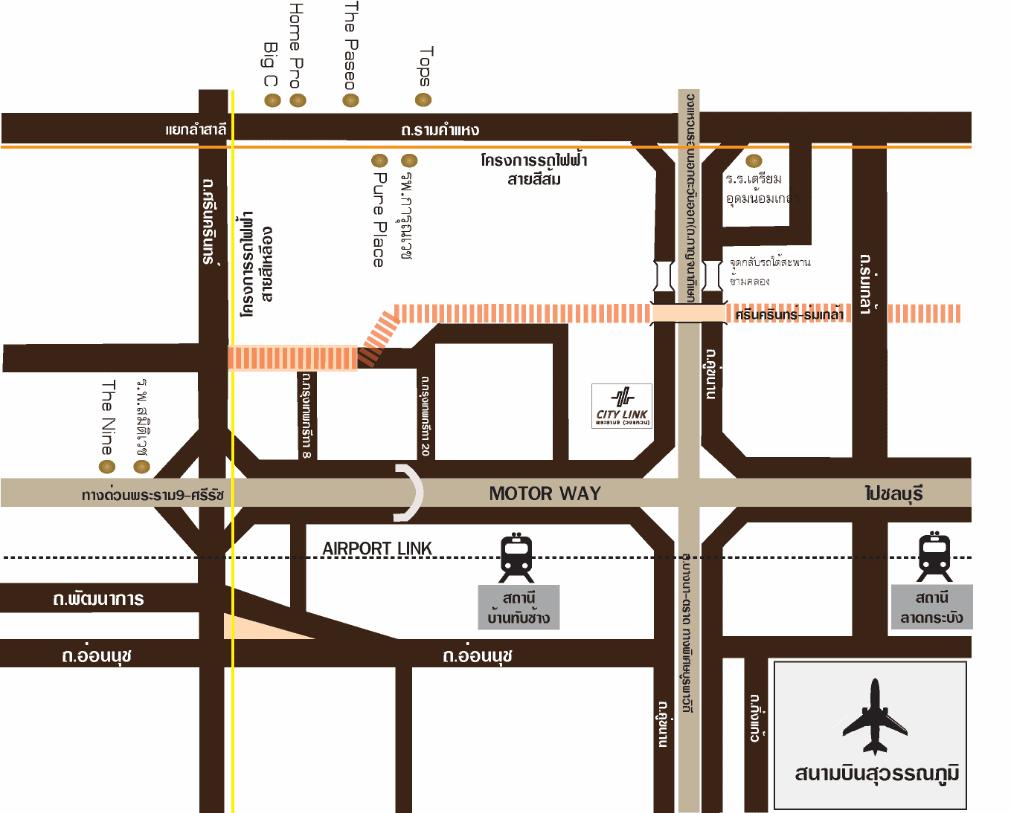 ซิตี้ลิงก์ พระราม 9-ศรีนครินทร์ (City Link Rama 9-Srinakarin)