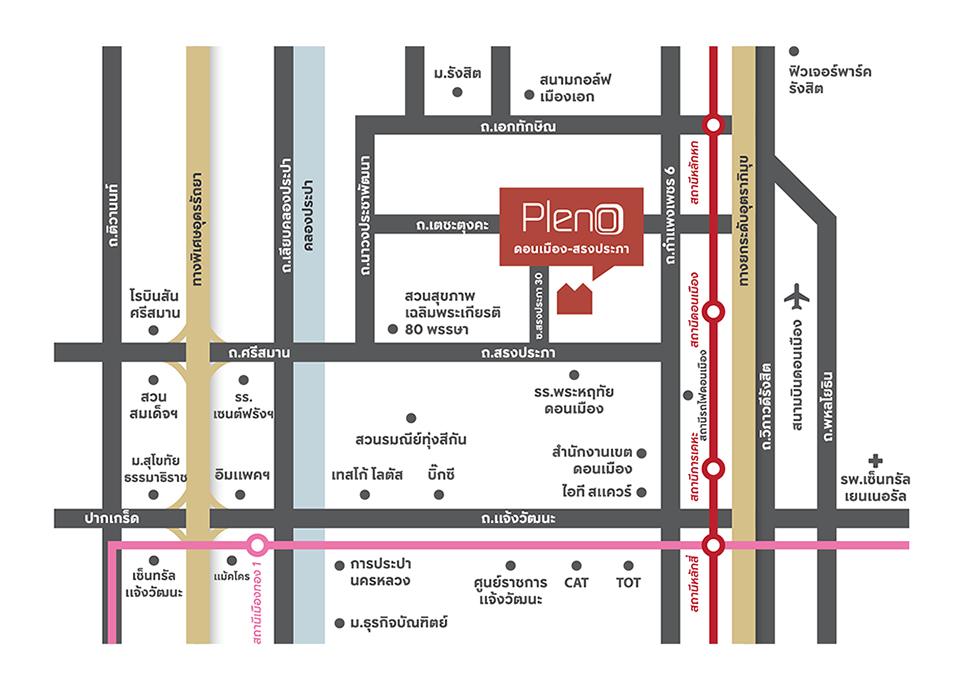 Pleno ดอนเมือง-สรงประภา