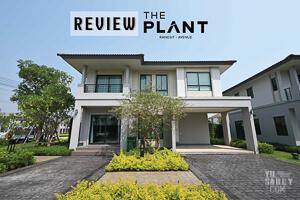 The Plant รังสิต-อเวนิว