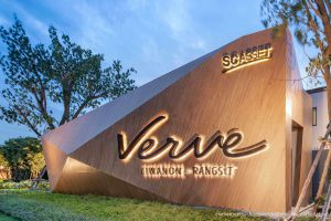 Verve Tiwanon-Rangsit (เวิร์ฟ ติวานนท์-รังสิต)