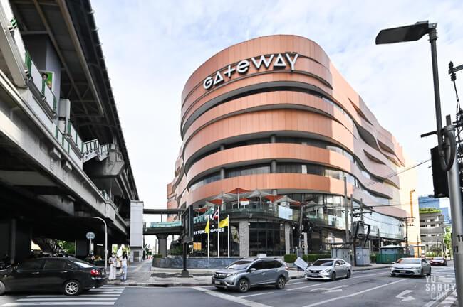Gateway Ekkamai