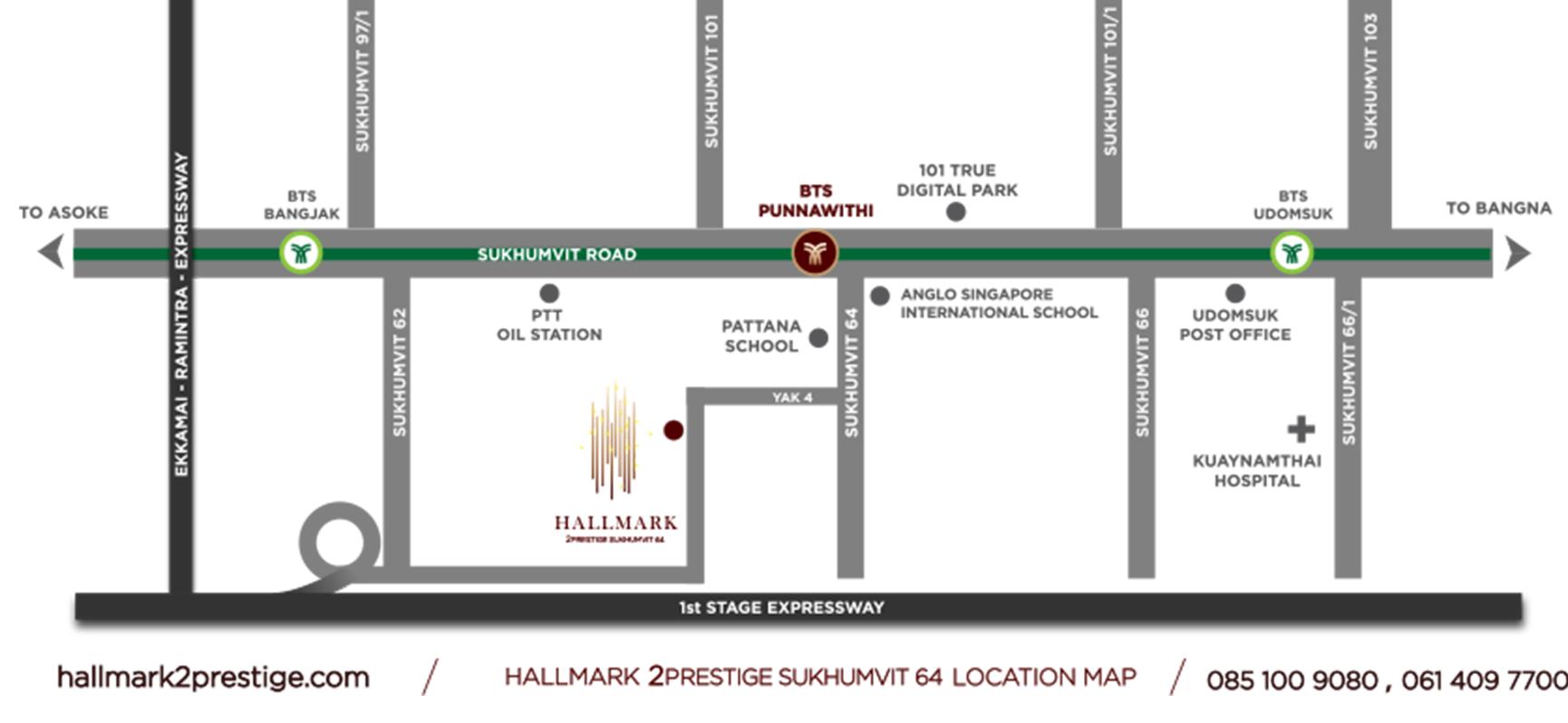 Hallmark 2 Prestige Sukhumvit 64 (ฮอลล์มาร์ค 2 เพรสทีจ สุขุมวิท 64)