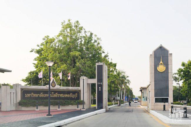 มหาวิทยาลัยราชมงคลธัญบุรี