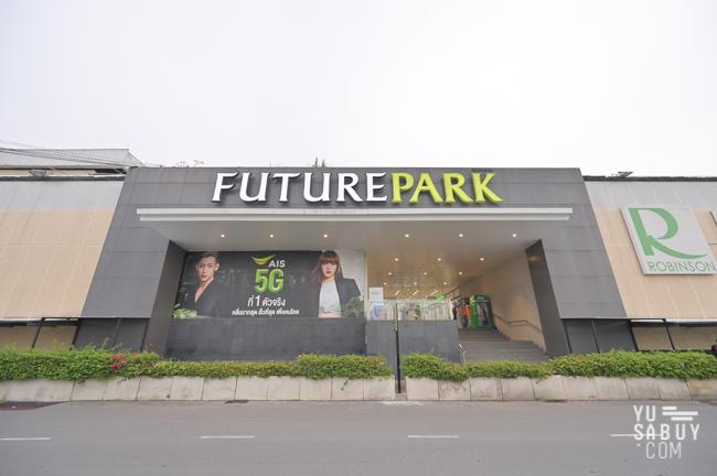 Future-Park-Rangsit