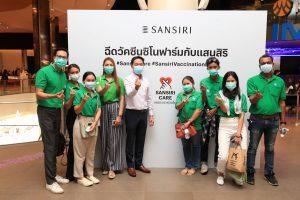 Sansiri We are Vaccinated