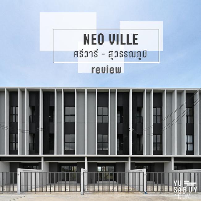 Neo Ville