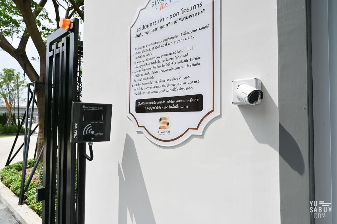 กล้อง CCTV