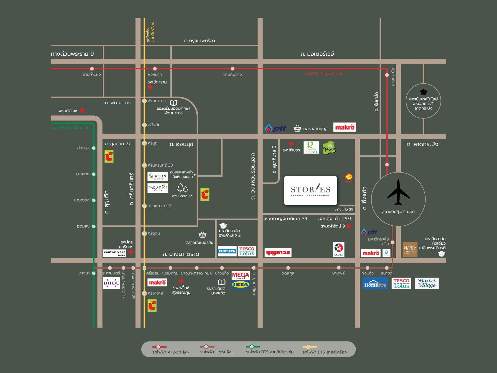 แผนที่โครงการ สตอรี่ บางนา-สุวรรณภูมิ
