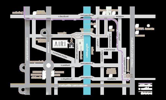 AIRI Rama 5-Ratchaphruek (แอริ พระราม 5-ราชพฤกษ์)
