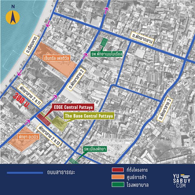 แผนที่ Edge Central Pattaya