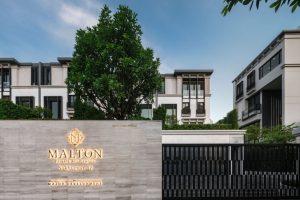Malton Private Residences Sukhumvit 31 (มอลตัน ไพรเวท เรสซิเดนซ์ สุขุมวิท 31)