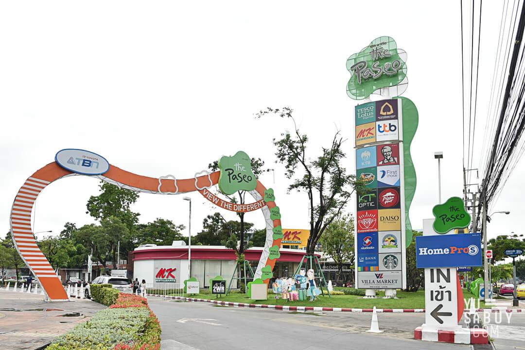 The Paseo Mall ลาดกระบัง