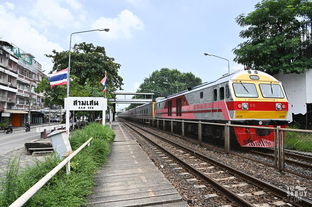สถานีรถไฟสามเสน (ภาพที่ 01)